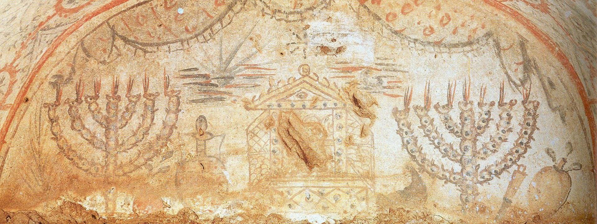 ARCHAEOLOGY OF JUDAISM